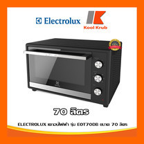 ELECTROLUX เตาอบไฟฟ้า รุ่น EOT70DB 70 ลิตร
