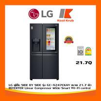 LG ตู้เย็น SIDE BY SIDE รุ่น GC-X247CKAV 21.7