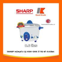 SHARP หม้อหุงข้าว รุ่น KSH-D06 สี TQ ฟ้า 0.6ลิตร