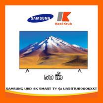 SAMSUNG UHD 4K SMART TV LED รุ่น UA50TU6900KXXT 50 นิ้ว