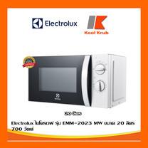ELECTROLUX ไมโครเวฟ รุ่น EMM2023MW ขนาด20ลิตร