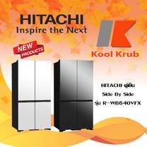 HITACHI SIDE BY SIDE ตู้เย็น รุ่น R-WB640VFX ขนาด 19.8 คิว สี MGW,MIR