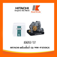 HITACHI เครื่องปั้มน้ำ รุ่น WM-P350GX 350W