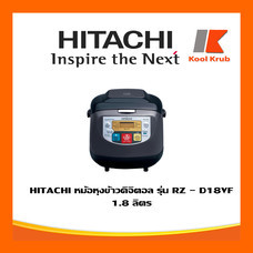 HITACHI หม้อหุงข้าว รุ่น RZ-D18VF ขนาด 1.8 ลิตร สี ดำ GBK