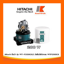Hitachi ปั๊มน้ำ รุ่น WT-P200GX2 ถังกลม 200W