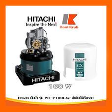Hitachi ปั๊มน้ำ รุ่น WT-P100GX2 100W
