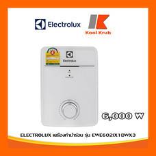 ELECTROLUX เครื่องทำน้ำร้อน รุ่น EWE602IX1DWX3 ขาว 6,000W