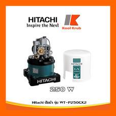 Hitachi ปั๊มน้ำ รุ่น WT-P250GX2 250W