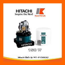Hitachi ปั๊มน้ำ รุ่น WT-P150GX2 150W