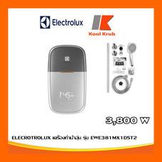 ELECTROLUX เครื่องทำน้ำอุ่น รุ่น สีเทา 3800 วัตต์ EWE381MX1DST2