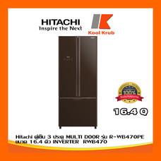 Hitachi ตู้เย็น 3 ประตู MULTI DOOR รุ่น R-WB470PE(GBW) ขนาด 16.4 คิว INVERTER