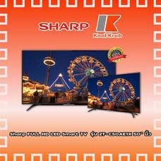 Sharp FHD LED TV รุ่น 2T-C50AE1X ขนาด 50 นิ้ว