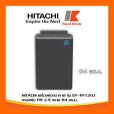 HITACHI เครื่องฟอกอากาศ รุ่น EP-PF120J ดำ