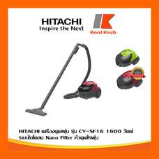 Hitachi เครื่องดูดฝุ่น รุ่น CV-SF16 ฮิตาชิ