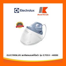 ELECTROLUX เตารีด แยกหม้อต้ม รุ่น E7SS1-40DB