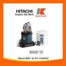 Hitachi ปั๊มน้ำ รุ่น WT-P300GX2 300W