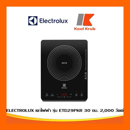 ELECTROLUX เตาไฟฟ้า รุ่น ETD29PKR