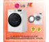 LG เครื่องซักผ้าฝาหน้า รุ่น FV1409D4W ระบบ AI DD™ สี ขาว ขนาด ความจุซัก 9 กก. / อบ 6 กก. พร้อม Smart WI-FI control FV1409 1409D4W