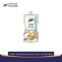 Pure Foods น้ำสลัดไขมันต่ำเสริมแอลคาร์นิทีน 150 กรัม