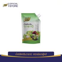Pure Foods น้ำสลัดครีมวาซาบิ 1,000 กรัม