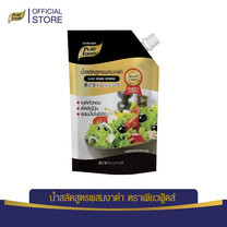 Pure Foods น้ำสลัดสูตรผสมงาดำ(MR) 850 กรัม