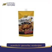 Pure Foods ซอสเคลือบไก่กระเทียม(MR) 180 กรัม