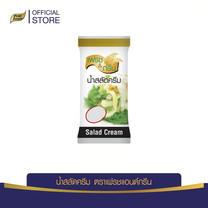Pure Foods น้ำสลัด F&G 70 กรัม