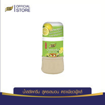 Pure Foods น้ำสลัดครีมสูตรเลมอน 150 กรัม