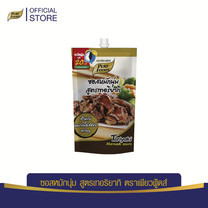 Pure Foods ซอสหมักนุ่มสูตรเทอริยากิ 180 กรัม