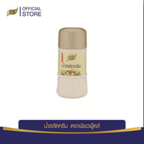 Pure Foods น้ำสลัดครีม ORG 150 กรัม