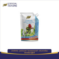 Pure Foods น้ำสลัดไขมันต่ำเสริมแคลเซียม 500 กรัม