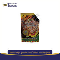 Pure Foods ซอสหมักนุ่มสูตรผสมพริกเม็กซิกัน 1,000 กรัม