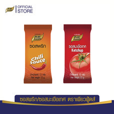 Pure Foods ซอสพริก/ซอสมะเขือเทศ 100 ซอง