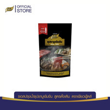 Pure Foods น้ำซุปชาบูเข้มข้นน้ำดำ 100 กรัม