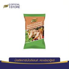 Pure Foods น้ำสลัดเทาซันไอส์แลนด์ 1,000 กรัม(ถุงใส)