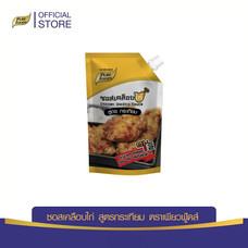 Pure Foods ซอสเคลือบไก่กระเทียม(MR) 1000 กรัม