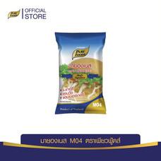 Pure Foods มายองเนส M04 1000 กรัม