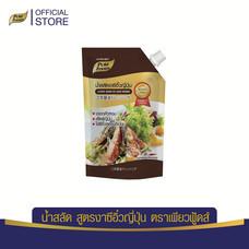 Pure Foods น้ำสลัดสูตรซี่อิ้วญี่ปุ่น 850 กรัม
