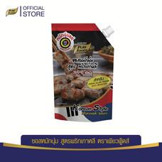 Pure Foods ซอสหมักนุ่มสูตรพริกเกาหลี(MR) 850 กรัม