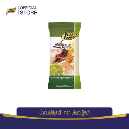 Pure Foods น้ำจิ้มซีฟู้ดส์ 50 กรัม