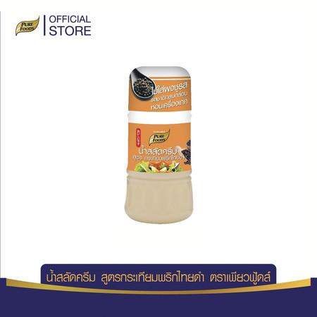 Pure Foods น้ำสลัดครีมสูตรกระเทียมพริกไทยดำ 150 กรัม