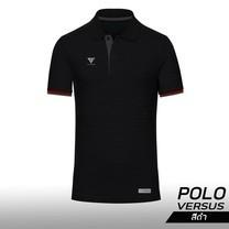 Versus เสื้อโปโล เสื้อโปโลกีฬา เสื้อออกกำลังกาย