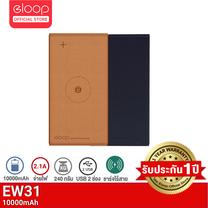 [ประกัน 1 ปี] Eloop EW31 แบตสำรองชาร์จไร้สาย 10000mAh 5V/1A Wireless Power Bank ของแท้ 100%