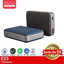 [ประกัน 1 ปี] Eloop E33 แบตสำรอง 10000mAh QC 3.0 | PD 18W Power Bank ชาร์จเร็ว Quick Charge ของแท้ 100% รับประกัน 1 ปี