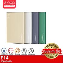 [ประกัน 1 ปี] Eloop E14 แบตสำรอง 20000mAh PowerBank ของแท้ 100% สายชาร์จ Micro ซองกำมะหยี่ รับประกัน 1 ปี