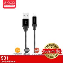 [ประกัน 1 ปี] Eloop S31 สายชาร์จ 2.1A Lightning USB Data Cable ความยาว 1.2 เมตร ของแท้ 100%