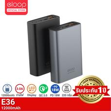 [ประกัน 1 ปี] Eloop E36 แบตสำรอง 12000mAh QC3.0   PD 18W PowerBank ชาร์จเร็ว Fast Quick Charge ชาร์จเร็ว รับประกัน 1 ปี