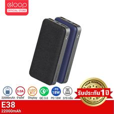 [ประกัน 1 ปี] Eloop E38 แบตสำรอง 22000mAh QC 3.0   PD 18W PowerBank ชาร์จเร็ว Quick Charge+Apple PD ของแท้ 100%