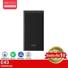 [ประกัน 1 ปี] Eloop E43 แบตสำรองชาร์จเร็ว 25000mAh QC3.0 | PD 30W Max PowerBank ชาร์จเร็ว Quick Fast Charge