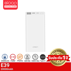 [ประกัน 1 ปี] Eloop E39 แบตสำรอง 20000mAh Power Bank ของแท้ 100%+สายชาร์จ Micro USB + ซองผ้า